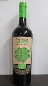 オーガニックワインヴィーニャプーラ1