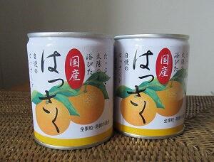 生活クラブ生協の缶詰
