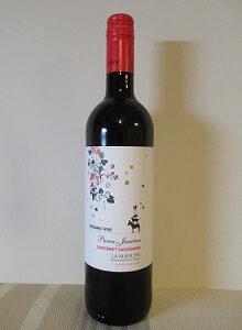オーガニックワイン4