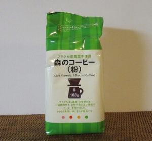 生協のコーヒー:森のコーヒー