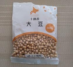 味噌作り生協の大豆
